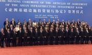Ngân hàng AIIB chính thức thành lập