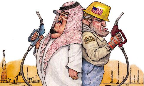 Vũ khí dầu mỏ
