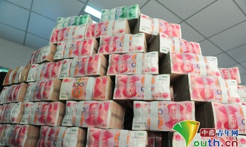 Chứng khoán Trung Quốc xuống đáy 13 tháng