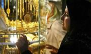 Giá vàng sụt giảm mạnh
