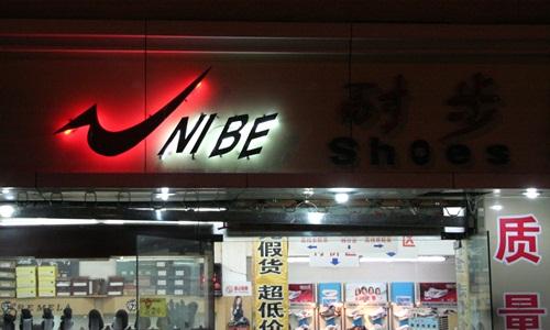 nike-6385-1461055477.jpg