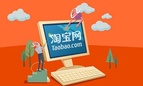 taobao-website-ban-hang-sieu-toc-cua-trung-quoc