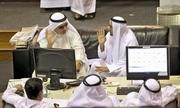 Saudi Arabia giảm lương quan chức vì thiếu tiền