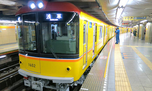 Mua sắm bằng thẻ đi bus, metro ở Nhật