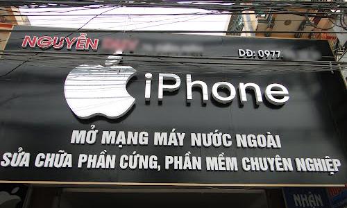 cua-hang-dien-thoai-tinh-ghi-ai-phon-tren-bien-quang-cao