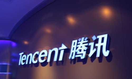 Đại diện Trung Quốc lọt top 10 thương hiệu giá trị nhất thế giới - VnExpress Kinh Doanh