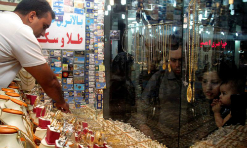 Giá vàng thế giới tăng vọt - VnExpress Kinh Doanh