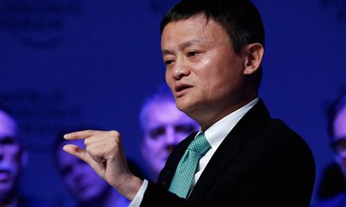 Jack Ma CEO Alibaba:  gợi ý nghề kiếm nhiều tiền trong tương lai