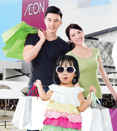 vietcombank-va-aeon-tang-1500-phan-qua-cho-chu-the