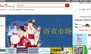 http://kinhdoanh.vnexpress.net/tin-tuc/thuong-mai-dien-tu/tin-tuc/nguoi-trung-quoc-thich-mua-hang-truc-tuyen-tu-nhat-3615899.html