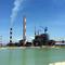 Giám đốc tư vấn nhận chìm bùn thải ở Vĩnh Tân bị đình chỉ công tác