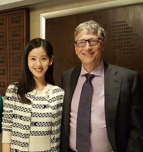 Nữ tỷ phú trẻ nhất Trung Quốc
