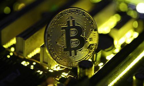 Nhà băng hàng đầu châu Á coi Bitcoin là trò lừa đảo