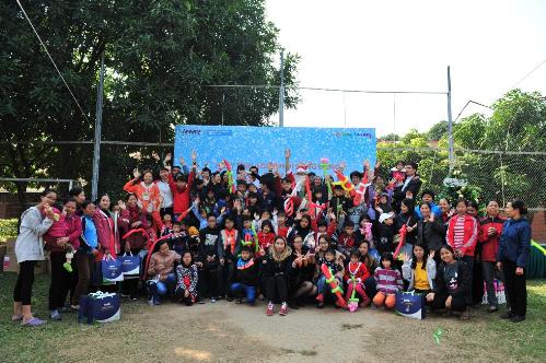 Chương trình được diễn ra đồng thời tại hai địa điểm Tp. HCM và Hà Nội. Tại Hà Nội, đối tác và nhân viên Amway cùng các bé đã có một ngày Giáng sinh sớm thật sự ý nghĩa với nhiều hoạt động vui nhộn, gắn kết mọi người.