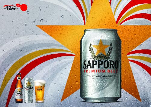 Sapporo liên tục đổi mới bao bì sản phẩm, hướng tới giới trẻ.