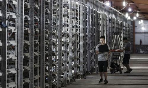 Trung Quốc có nhiều người đào Bitcoin nhất thế giới. Ảnh: Bloomberg.