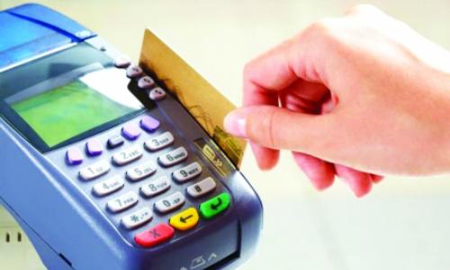 Thư tư 26 không quy định hạn mức thẻ tín dụng rút tại POS 5 triệu một ngày.