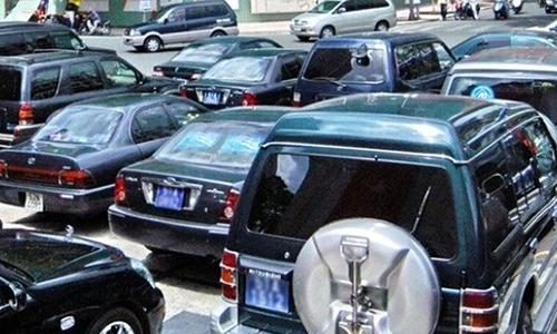 Hải quan thanh lý 50 ôtô, giá từ 16 triệu đồng - ảnh 1