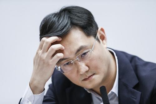 Ông chủ Tencent - Ma Huateng mất hơn 4 tỷ USD hôm qua. Ảnh: Forbes