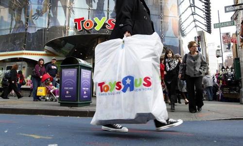 Hãng bán lẻ đồ chơi lớn nhất Mỹ đóng cửa sau 70 năm hoạt động