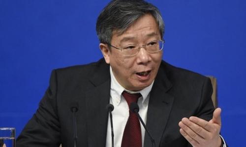 Trung Quốc thay thống đốc sau 15 năm