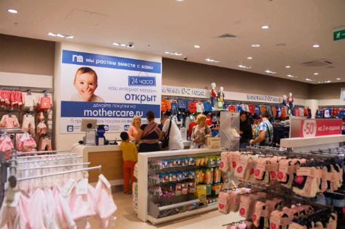 Thị trường mẹ và bé thêm đối thủ đến từ Anh