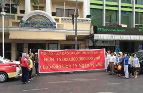 Cấm các ngân hàng giao dịch tiền ảo - ảnh 1