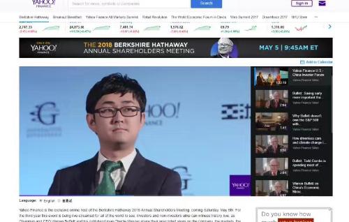 Clip về cuộc phỏng vấn của Yahoo Finance đối với nhà sáng lập DCC - Stewie trong hội nghị thường niên Fuffett