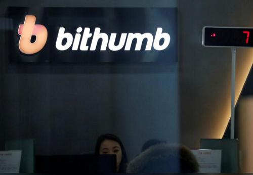 Sàn giao dịch tiền ảo Bithumb tại Seoul, Hàn Quốc. Ảnh: Reuters.