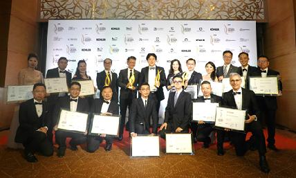 Alpha King đạt giải thưởng tại Vietnam Property Awards 2018