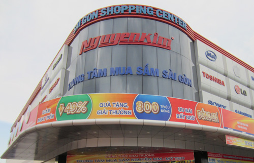 Trung tâm mua sắm Nguyễn Kim đã bán 49% cổ phần choCentral Group. Ảnh: PV.