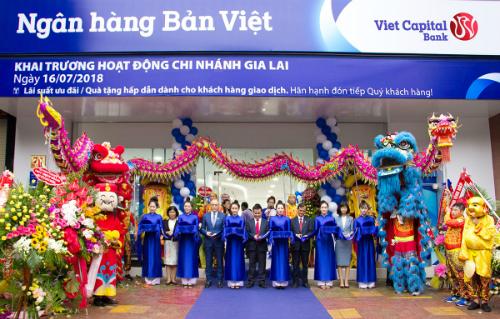 Để biết thêm thông tin chi tiết, Quý quý khách có thể đến điện thoại bất kỳ Chi nhánh, Phòng giao dịch gần nhất của Ngân hàng Bản Việt; Hotline 1900555596; hoặc truy cập website www.vietcapitalbank.com.vn.