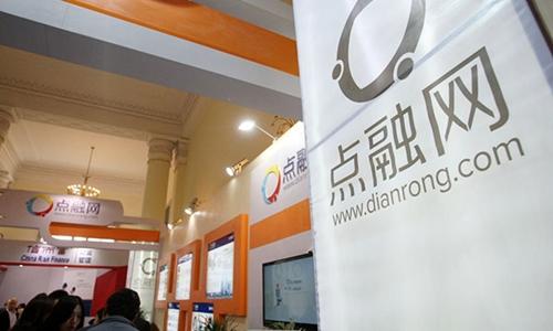 Dianrong - 1 website cho vay ngang hàng nổi tiếng ở Trung Quốc. Ảnh: DFIC