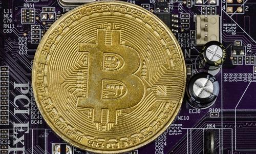 bitcoin-9789-1531887561 Giá Bitcoin tăng vọt lên đỉnh một tháng