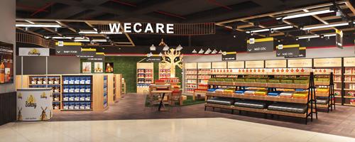Gian hàng We Care có 1 vài sản phẩm chất lượng cao được nhập khẩu từ 1 vài thương hiệu danh tiếng danh tiếng địa cầu.