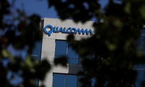 Văn phòng Qualcomm ở San Jose (Mỹ). Ảnh: AFP