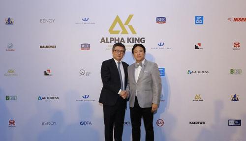 Chicilon Media trở thành đơn vị truyền thông của Alpha King