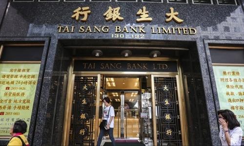 Bên ngoài chi nhánh duy nhất của Tai Sang Bank. Ảnh: SCMP