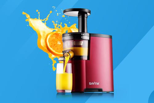Máy ép chậm SAVTM nhập khẩu chỉ 630.000 đồng, giá gốc. Máy nhỏ gọn, thích hợp cho góc bếp xinh xắn. Với công suất 150w, gia chủ có thể làm toàn bộ một số loại sinh tố xoài, ổi, cà rốt... Sản phẩm bào hành 12 tháng.