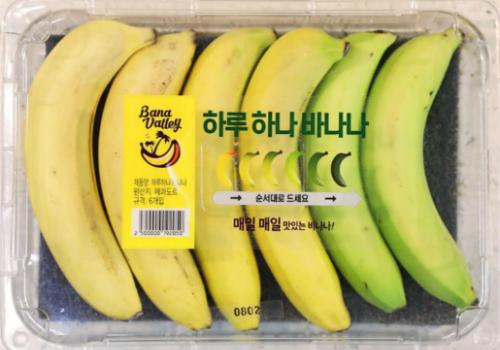 Sản phẩm chuốiOne a Day Banana của siêu thị E-mart tại Hàn Quốc.