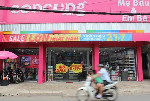 Một cửa hàng thuộc hệ thống siêu thị của Con Cưng tại TP HCM. Ảnh: Phương Đông