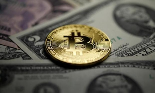 trieu-phu-bi-lua-mat-hon-5500-bitcoin