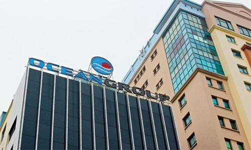 Tòa nhà từng là trụ sở của Ocean Group.