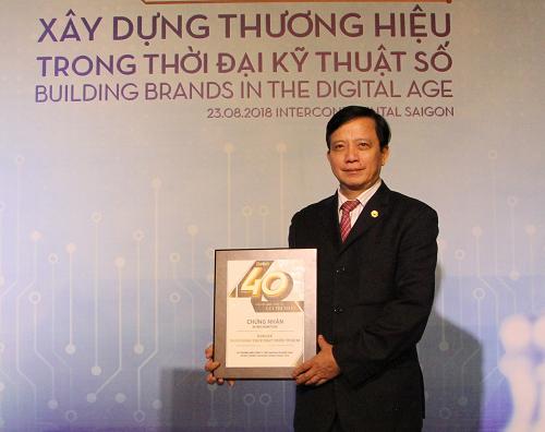 HDBank lần đầu vào nhóm thương hiệu giá trị nhất Việt Nam