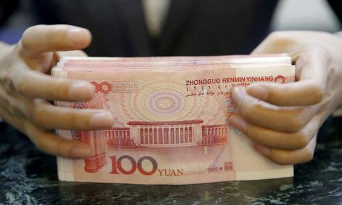 Ngân hàng Nhà nước: Không phải ai cũng được thanh toán nhân dân tệ ở biên giới