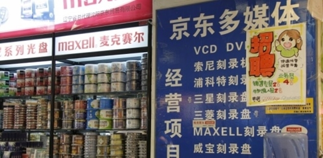 Đế chế JD của tỷ phú Trung Quốc dính bê bối tình dục ở Mỹ