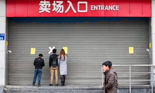 Một siêu thị Lotte Mart đã đóng cửa tại Hàng Châu. Ảnh: Reuters