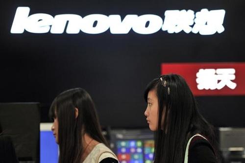 Gian hàng của Lenovo tại một sự kiện ở Trung Quốc. Ảnh: Reuters