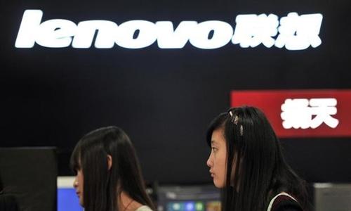 Lenovo vạ lây vì scandal Trung Quốc dùng chip do thám công ty Mỹ