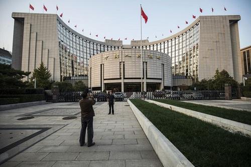 Ngân hàng Trung ương Trung Quốc - PBOC. Ảnh: Bloomberg